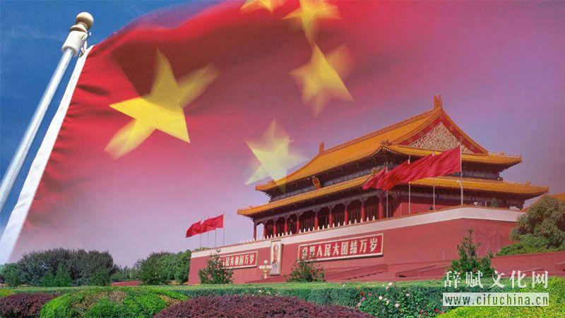新中国1.jpg