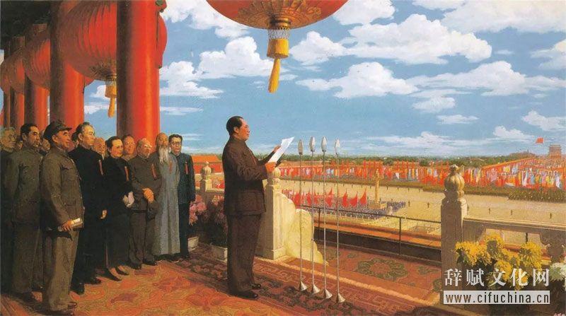 新中国2.jpg