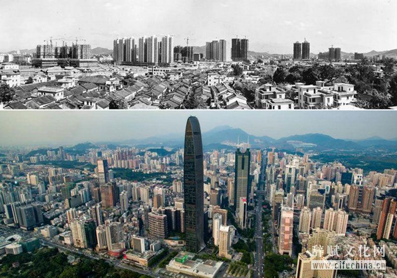 新中国4.jpg