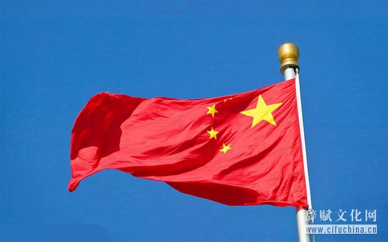 新中国8.jpg
