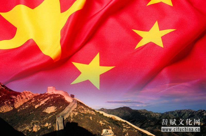 中国精神2.jpg